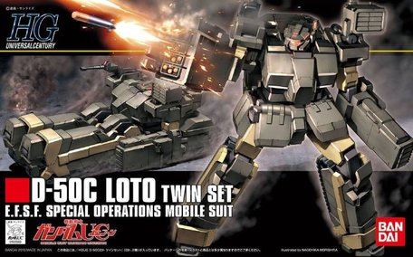 HG 1/144: D-50C Loto (Twin Set)