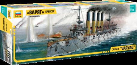 Zvezda Cruiser Varyag 1:350