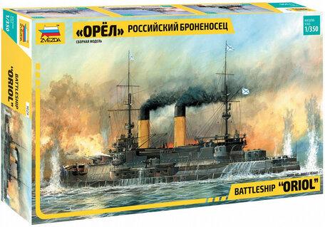 Zvezda Battleship Oriol 1:350