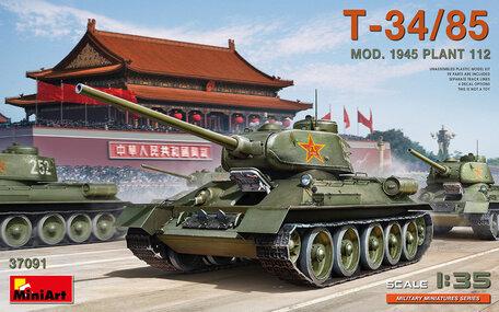 MiniArt T-34/85 Mod. 1945. Plant 112 1:35