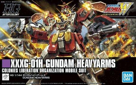 HG 1/144: XXXG-01H Gundam Heavyarms