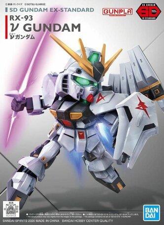 SD-EX: Nu Gundam