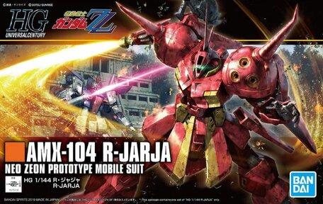 HG 1/144: AMX-104 R-Jarja
