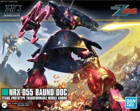 HG 1/144: NRX-055 Baund Doc
