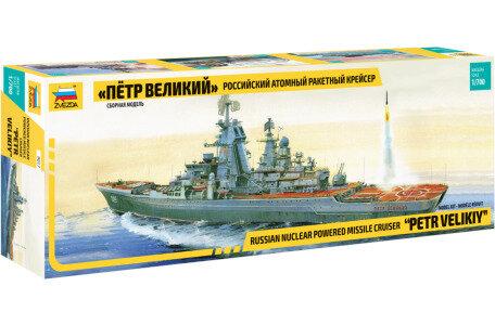 Zvezda Petr Velikiy 1:700
