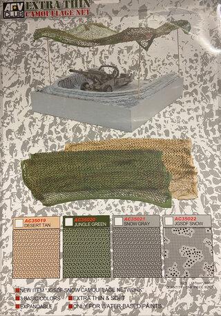 AFV Club Camouflage Net Desert Tan