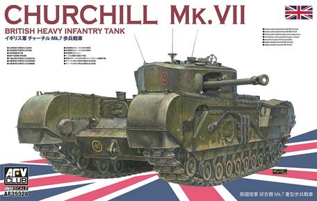 AFV Club Churchill Mk VII 1:35
