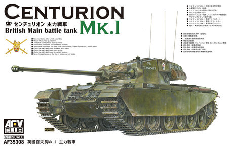 AFV Club Centurion Mk I 1:35