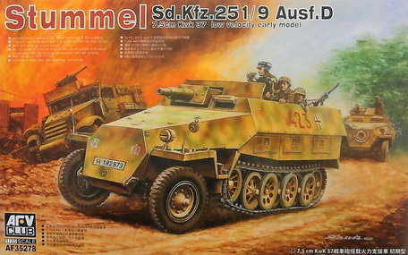 AFV Club Sd.Kfz. 251/9 Ausf. D Early Type 1:35