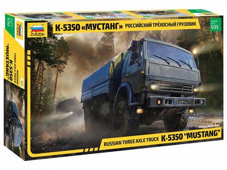 Zvezda Russian Three Axle Truck K-5350 Mustang 1:35