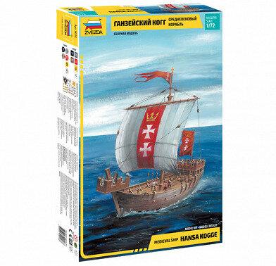 Zvezda Medieval Ship Hansa Kogge 1:72