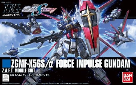 HG 1/144: Force Impulse Gundam