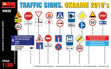 MiniArt Traffic Signs Ukraine 2010 1:35
