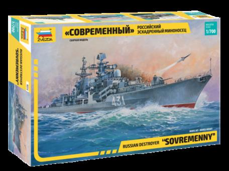 Zvezda Russian Destroyer Sovremenny 1:700