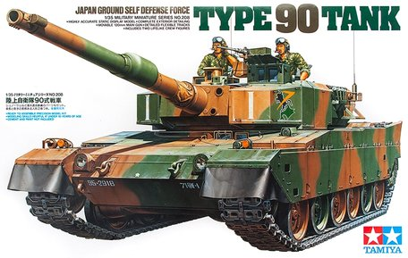Tamiya JGSDF Type 90 Tank 1:35