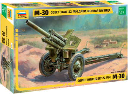 Zvezda Soviet Howitzer 122 mm M-30 1:35