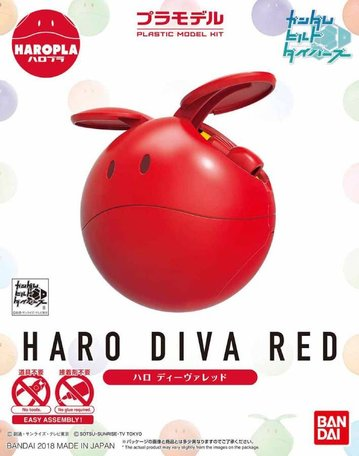 HaroPla : Haro Diva Red