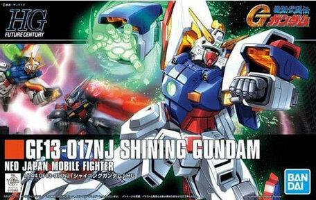 HG 1/144: GF13-017NJ Shining Gundam