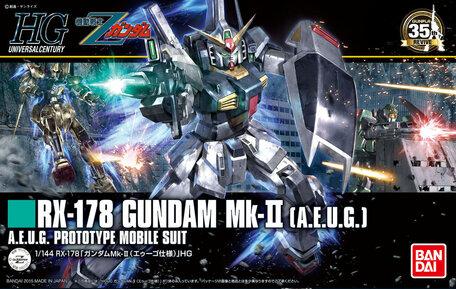 HG 1/144: RX-178 Gundam Mk-II