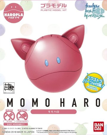 Gundam HaroPla : Momo Haro