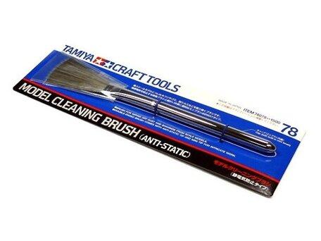 Model Cleaning Brush Anti-Static (Tamiya)