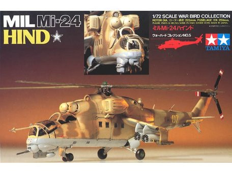 Tamiya MIL Mi-24 Hind 1:72