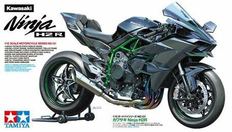 Tamiya Kawasaki Ninja H2R 1:12