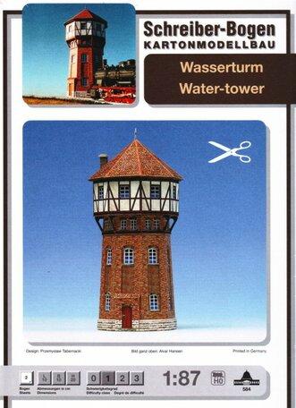 Schreiber Bogen Water Tower