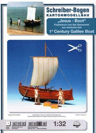 Schreiber Bogen Jesus Boot