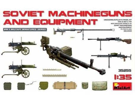 MiniArt Soviet Machineguns and Equipment 1:35