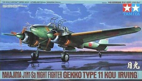 Tamiya Nakajima J1N1-Sa Night Fighter 1:48