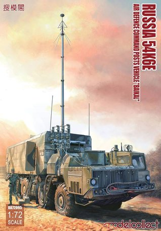 Modelcollect Russian 54K6E 1:72