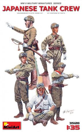MiniArt Japanese Tank Crew 1:35