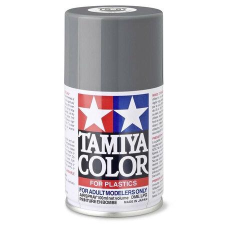Tamiya TS-67: IJN Grey Sasebo Arsenal