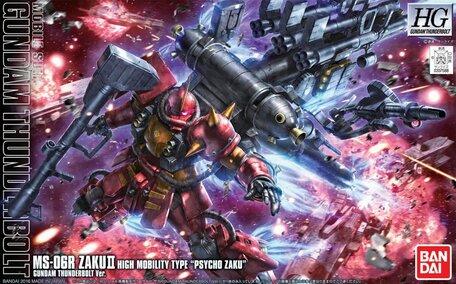 "HG 1/144: MS-06R Zaku II High Mobility Type ""Psycho Zaku"""