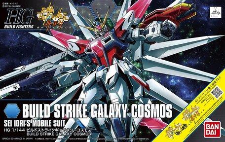 GAT-X105B/GC Build Strike Galaxy Cosmos