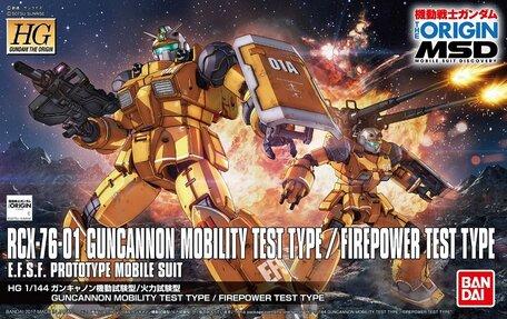 RCX-76-01 Guncannon Mobility Test Type