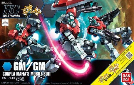 HG 1/144: RGMGM-79 GM/GM