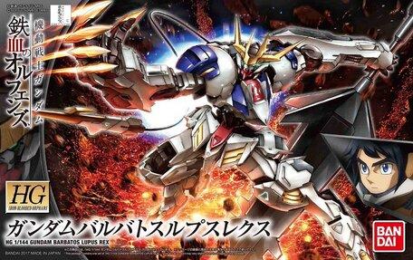 HG 1/144: ASW-G-08 Gundam Barbatos Lupus Rex