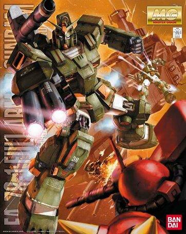 MG 1/100: FA-78-1 Full Armor Gundam