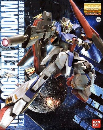 MSZ-006 Zeta Gundam Ver.2.0