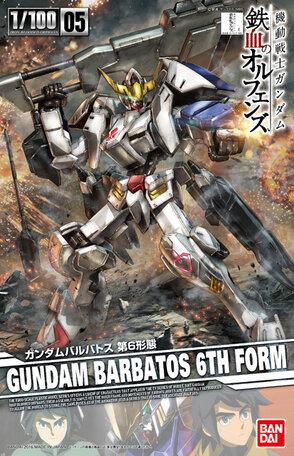 ASW-G-08 Gundam Barbatos 6th Form