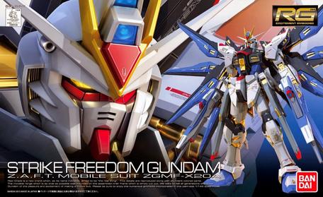 RG 1/144: ZGMF-X20A Strike Freedom Gundam