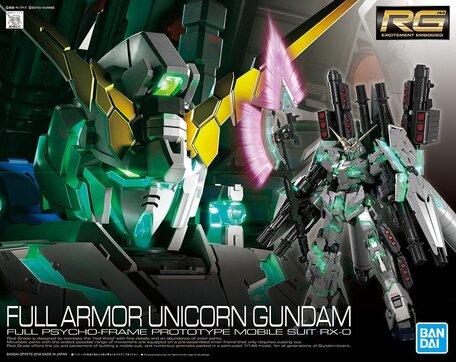 RG 1/144: RX-0 Full Armor Unicorn Gundam