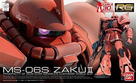 RG 1/144: MS-06S Zaku II (Char Aznable's Custom)