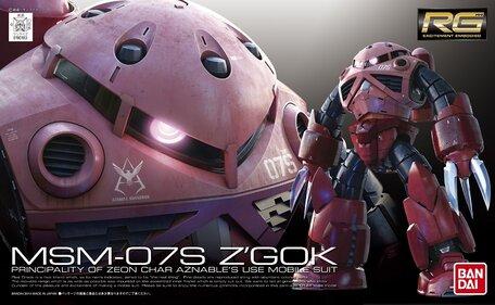RG 1/144: MSM-07S Z'Gok