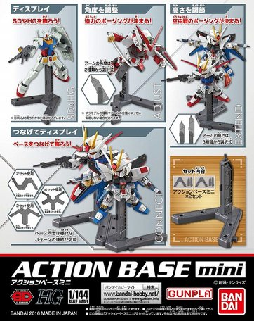 Gundam Action Base Mini Grey