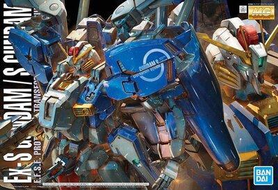 MSA-0011[Ext] Ex-S Gundam MG 1/100