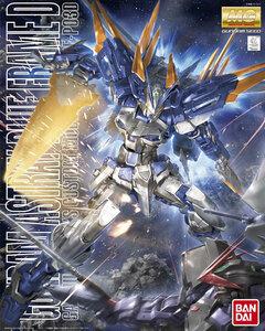 MBF-P03D Gundam Astray Blue Frame D MG 1/100