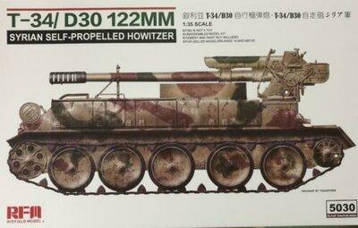 RFM 5030 T-34/D30 Howitzer 1/35
